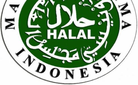 インドネシアのハラルビジネス